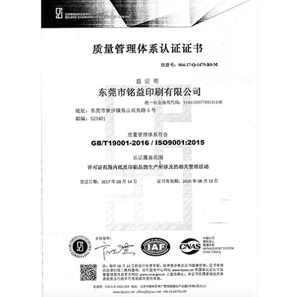 Mingyi Printing Array image117