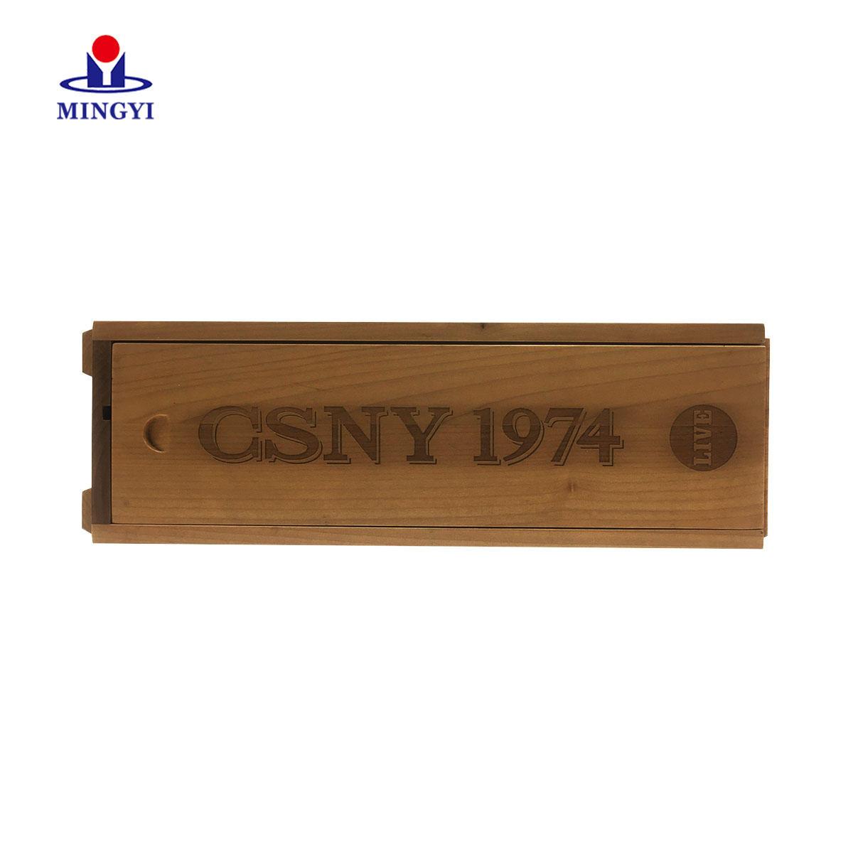 Square wood gift box