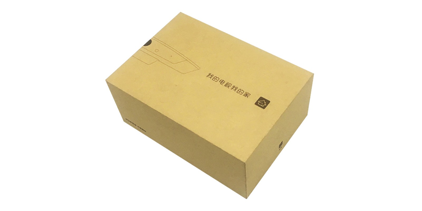 product-Eco-friendly recycle kraft paper digital packaging gift boxes with complex structure-Mingyi