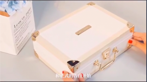 Beauty Diary - a new branding trend at present in China
