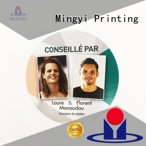 Mingyi Printing Latest colorcards company for gift