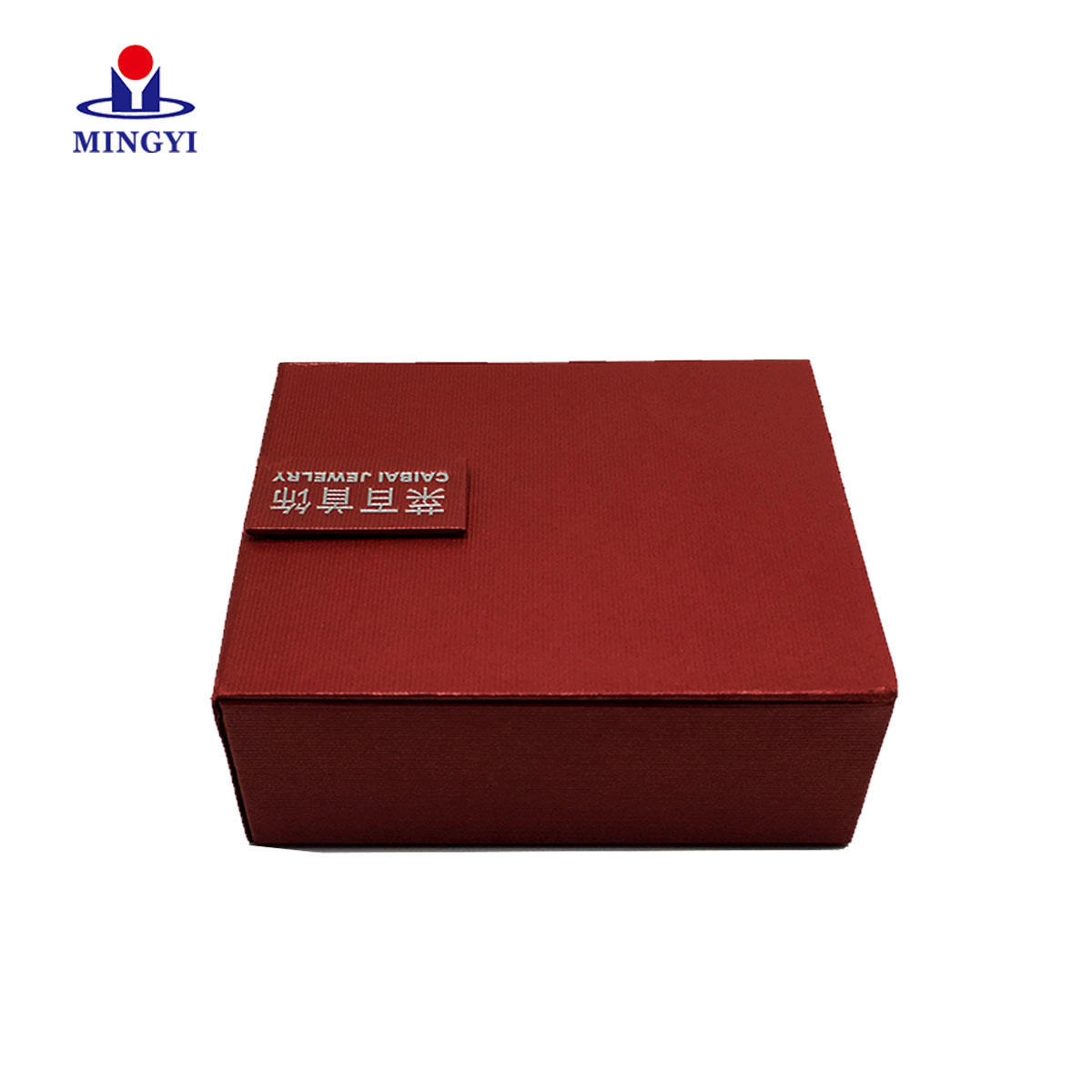 Mingyi Printing New magnetic gift box company for present-2