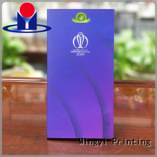 Mingyi Printing small label company for candy