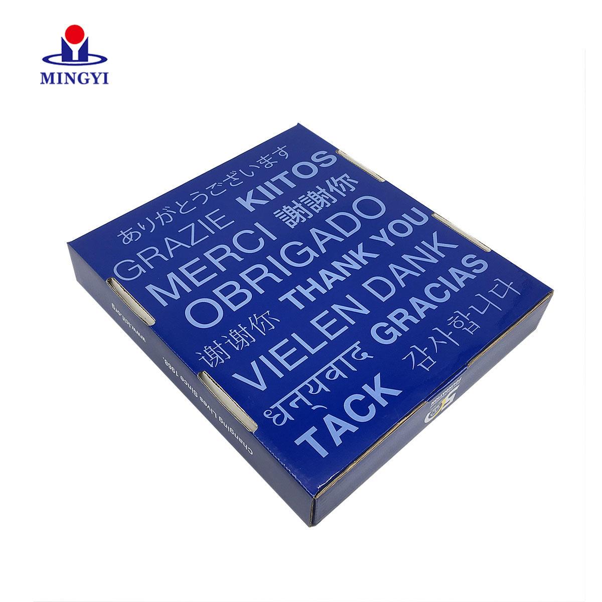 commodity Custom pet custom size cardboard boxes alcohol Mingyi Printing-Mingyi Printing