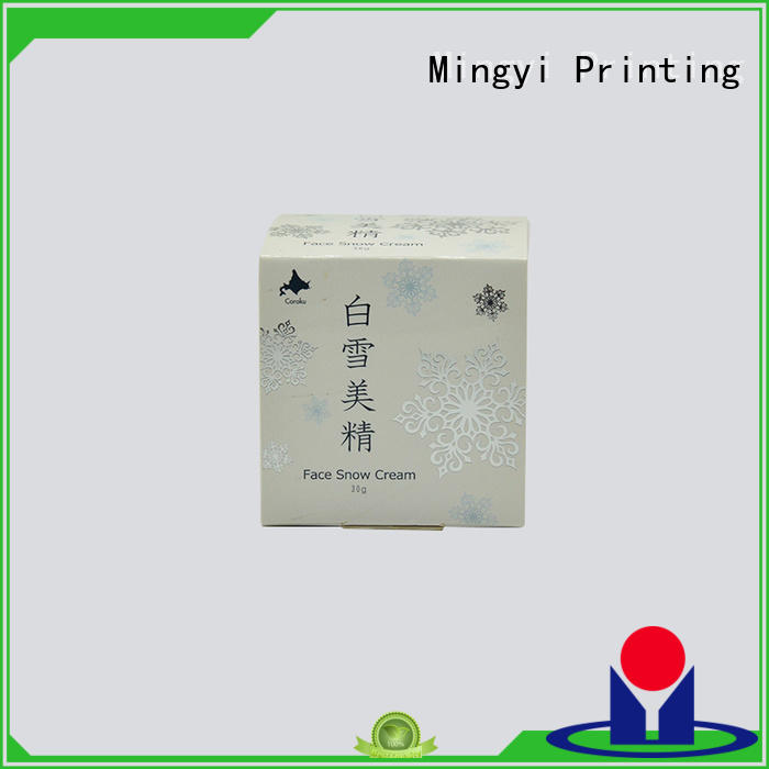 Mingyi Printing packing boxes online Supply for gift