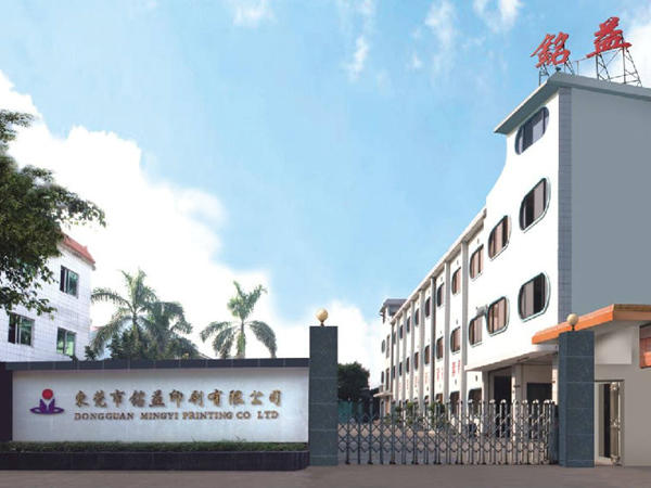 paper packaging box factory