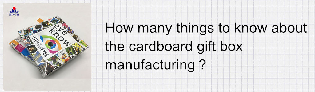 know about the cardboard gift box manufacturing-1