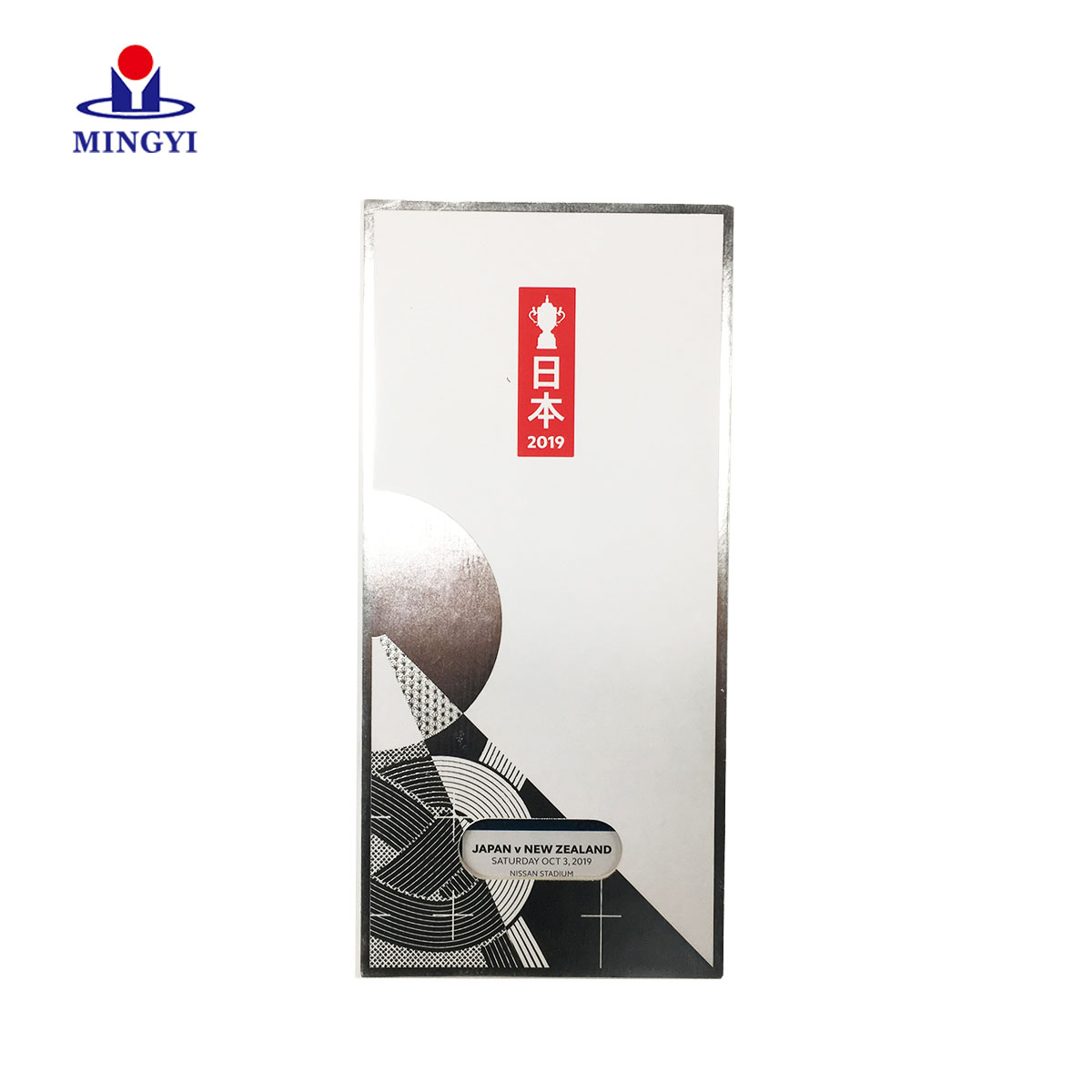 Mingyi Printing Array image115